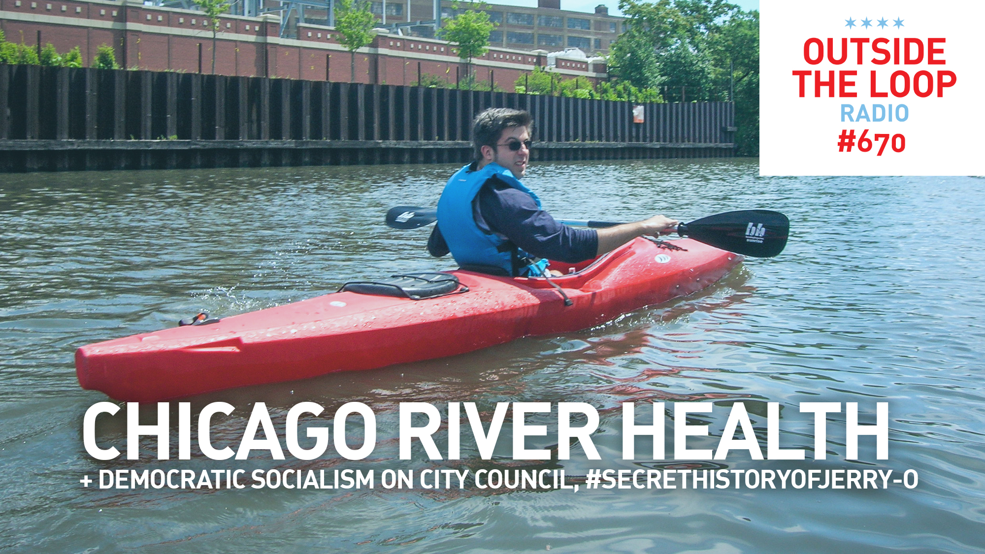 Mike Stephen kayaking on the Chicago River in 2008.